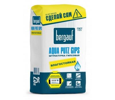 Бергауф AQUA GRUNT 10л Грунтовка-концентрат универсальная для наруж. и внутр. работ