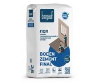 Самонивелир. пол Бергауф Boden Final 25 кг (56)