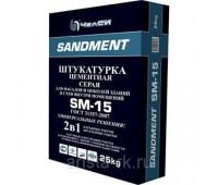 Штукатурная смесь SANDMENT SM-15  25кг (56)