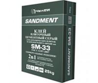 Клей плиточный SANDMENT SM-33  25кг (56)