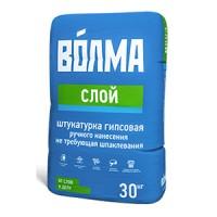 """Смесь сухая гипсовая  штукатур """"Волма-Слой"""", 30 кг"""